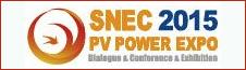 2015SNEC第九届国际太阳能产业及光伏工程展览会