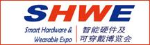 上海智能家居国际展览会