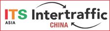 ITS Asia 国际智能交通展